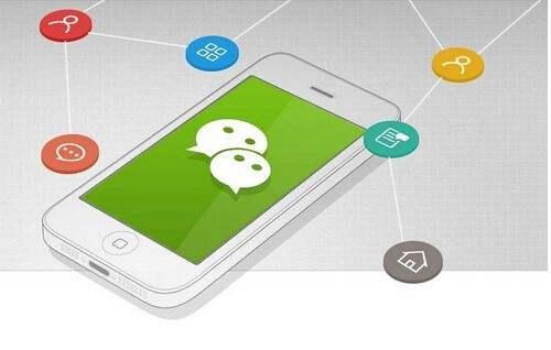 微信公众平台运营方案